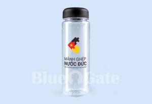 German Consulate Reusable Water Bottle 1
